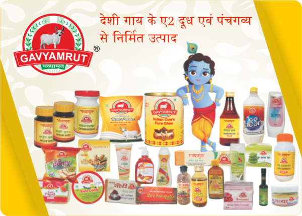 Krishna with product for Website home