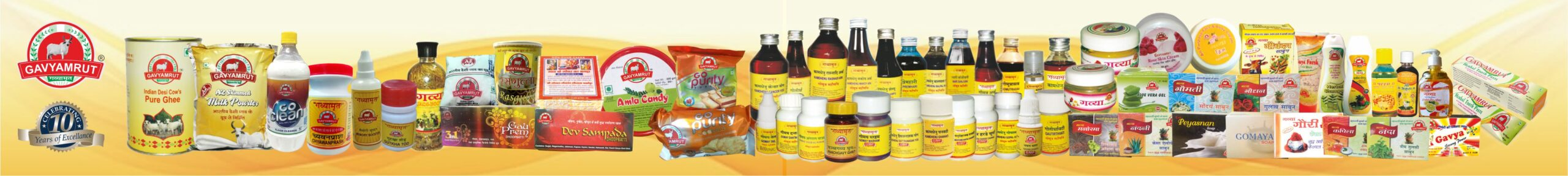Gavyamrut Products Group